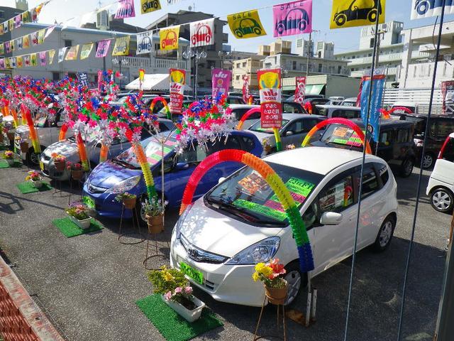 写真:沖縄 中頭郡西原町(有)幸洋自動車販売 店舗詳細