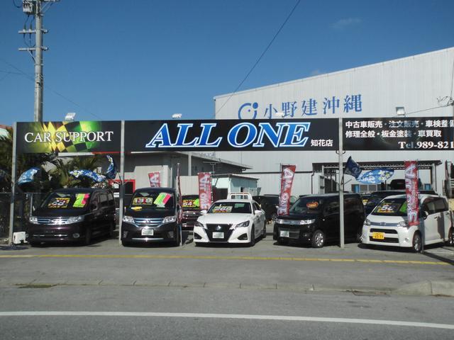 写真:沖縄 沖縄市カーサポート ALL ONE 店舗詳細