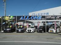 沖縄の中古車販売店 カーサポート ALL ONE