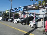 ミニバン〜コンパクトカー、軽自動車、商用車まで各種ラインナップ!