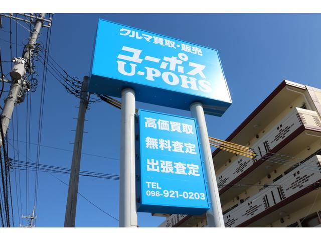 ユーポス 美里店(3枚目)