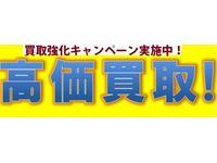 沖縄県の中古車ならT-World(ティーワールド)のキャンペーン