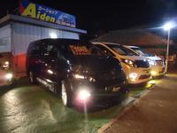 沖縄の中古車販売店ならカーショップ AIDEN(アイデン)