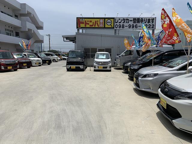 写真:沖縄 豊見城市ドドンパ車店 店舗詳細