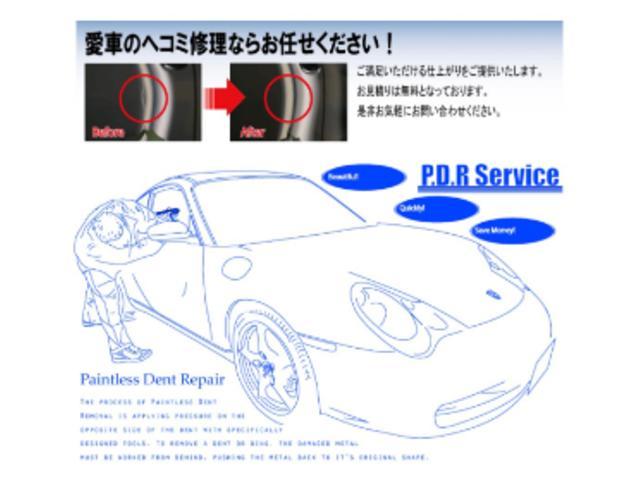 carshop Foryou<カーショップ・フォーユー>
