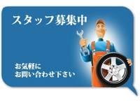 スターフィッシュ沖縄 マイカーサポートにこにこ広場のキャンペーン