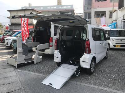 福祉車両も人情くるまや 三和自動車で!!