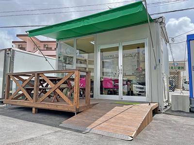 ゆっくりと寛げるカフェのような事務所です
