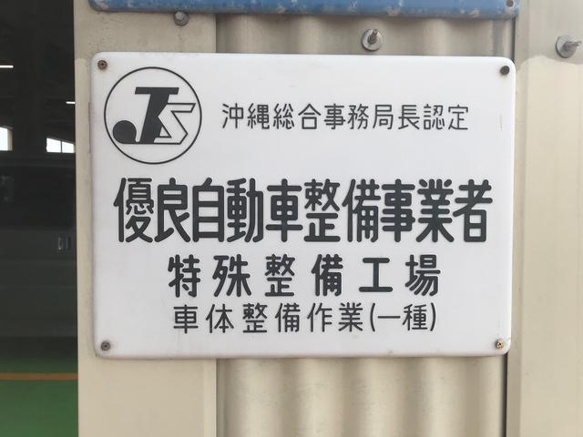優良工場の認定を受けているので安心です、軽自動車・乗用車だけでなく、特殊車両等もお取扱いできます!