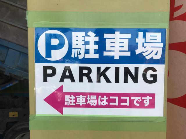 駐車場も完備しております、お車でお越しの際はご利用下さい。