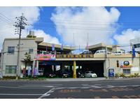 浦添市の三和自動車です、バークレーズコート近くで人情たっぷり営業中!!お気軽にお越しください♪
