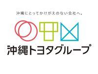 トヨタカローラ沖縄(株)池原店 店舗地図