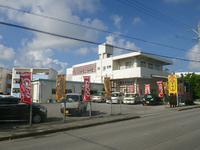 沖縄の中古車販売店 118Motors