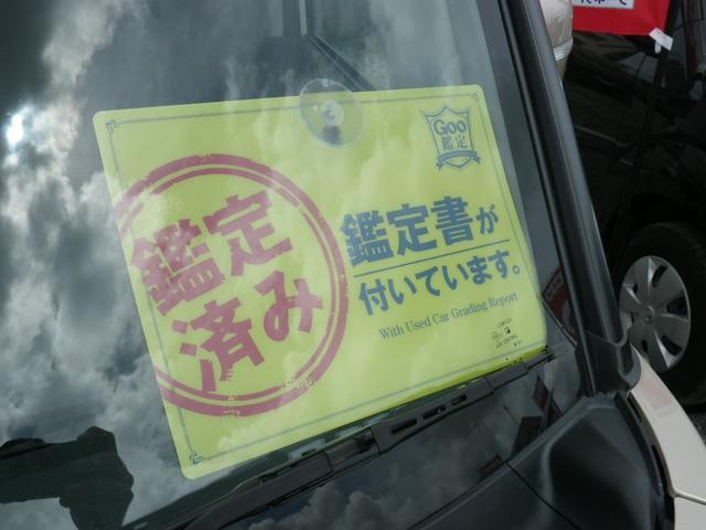 CAR SHOP HAYATO(6枚目)