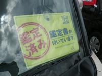 全車内地仕入れ!・Goo鑑定付き車 2年保証付き車有り。錆止めクリアアンダーコート済み!