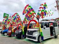 沖縄の中古車販売店 カープロデュース K-BOYS