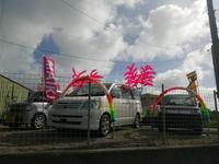 沖縄県中頭郡読谷村の中古車販売店のキャンペーン値引き情報ならMAIKIオート