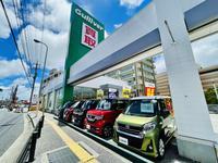 沖縄の中古車販売店 ガリバー 329南風原店