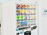 5月6月の購入特典は、琉球キングスグッズが当たるキャンペーン中!!