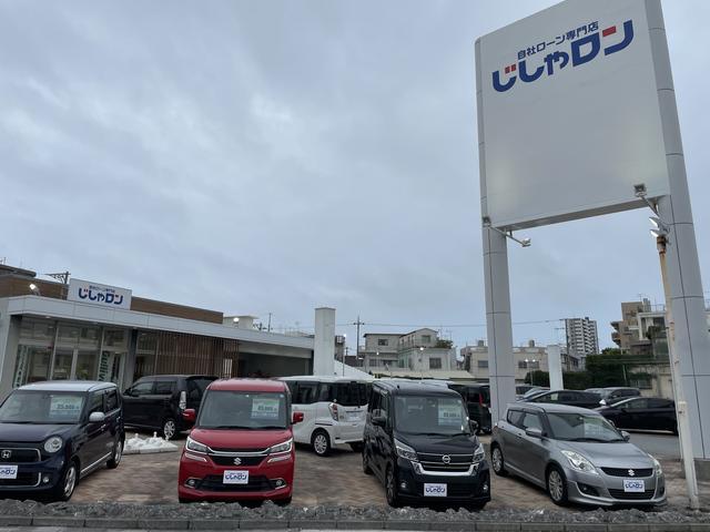 写真:沖縄 沖縄市ガリバー コザ十字路店 店舗詳細