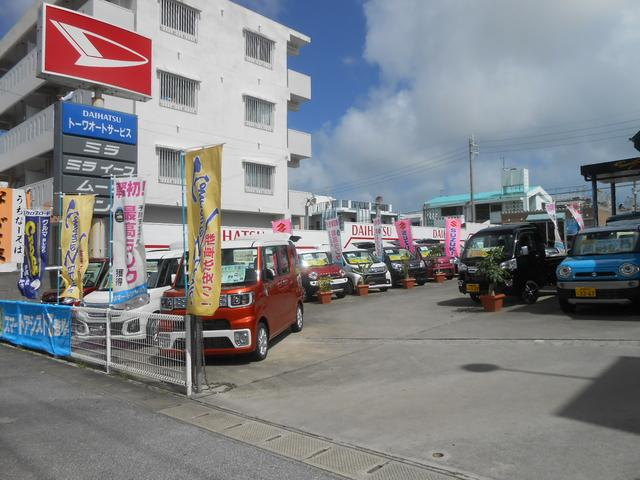 写真:沖縄 沖縄市株式会社 トーワオートサービス 店舗詳細