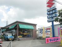 沖縄の中古車販売店 株式会社 トーワオートサービス