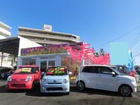 沖縄の中古車販売店ならちゅらカーズジャパン