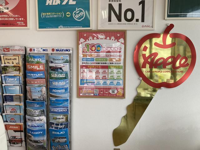アップル 琉大前店(2枚目)