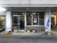 329沿いの沖縄市比屋根にございます。ノボリが目印です。お問合せの際はお気軽にご連絡下さい。
