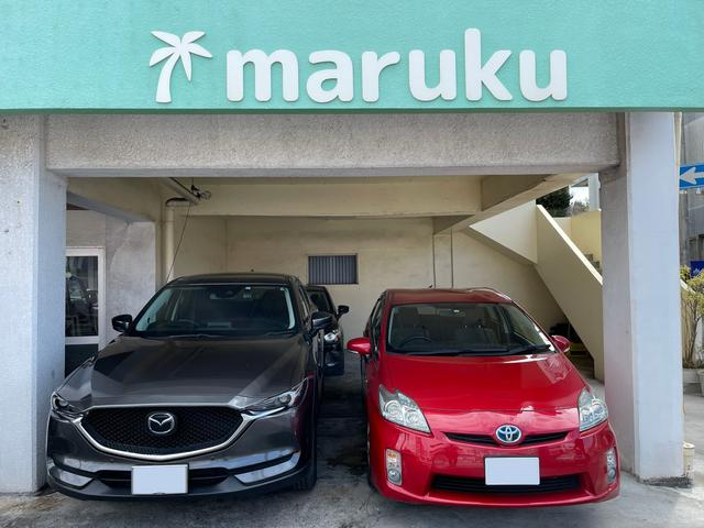 写真:沖縄 宜野湾市クルマ買取のマルク 店舗詳細