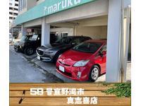 沖縄の中古車販売店 クルマ買取のマルク