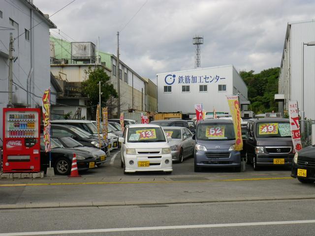 現状屋&Auto garage Sun's(1枚目)