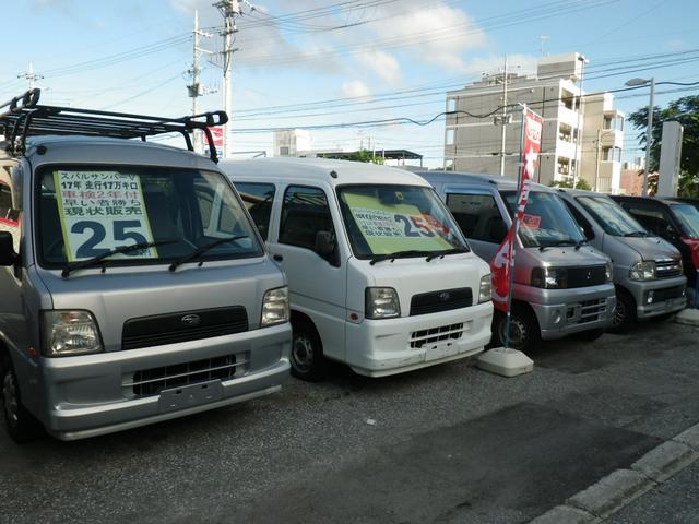 現状屋&Auto garage Sun's(3枚目)