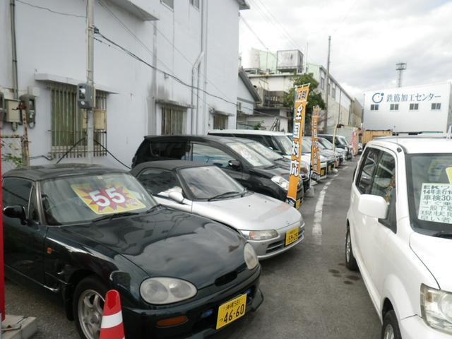 現状屋&Auto garage Sun's(4枚目)