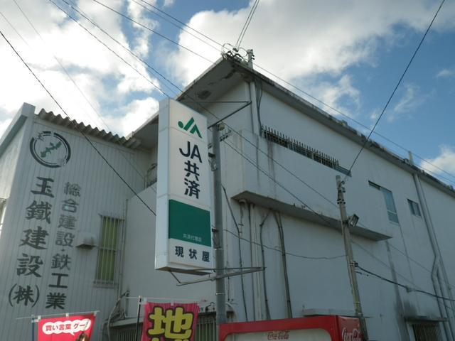 現状屋&Auto garage Sun's(6枚目)
