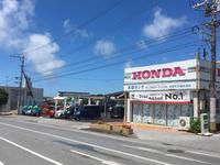 沖縄の中古車販売店なら本部ホンダ合名会社