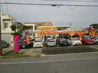 沖縄の中古車販売店 飛鳥オート