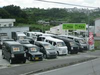 沖縄県中頭郡中城村の中古車販売店のキャンペーン値引き情報ならドット・バン