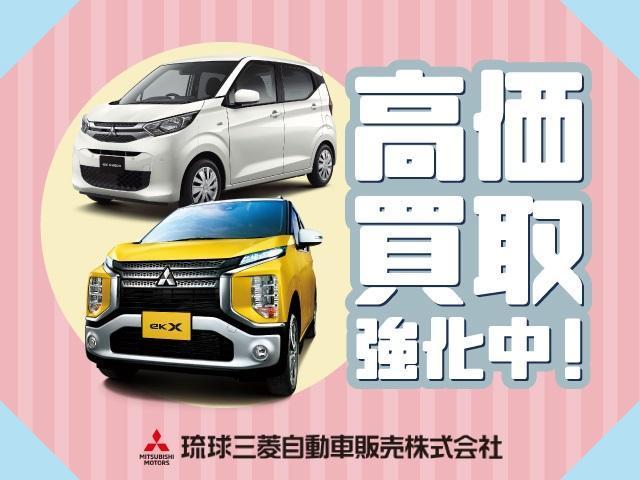 琉球三菱自動車販売(株) 中部店(6枚目)