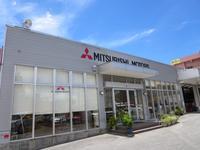 沖縄の中古車販売店 琉球三菱自動車販売(株) 中部店