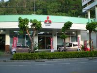 沖縄の中古車販売店 琉球三菱自動車販売(株) 名護店