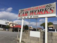 沖縄の中古車販売店 オートガレージ Car works