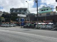 沖縄の中古車販売店ならオートプラザVIP(ビップ)