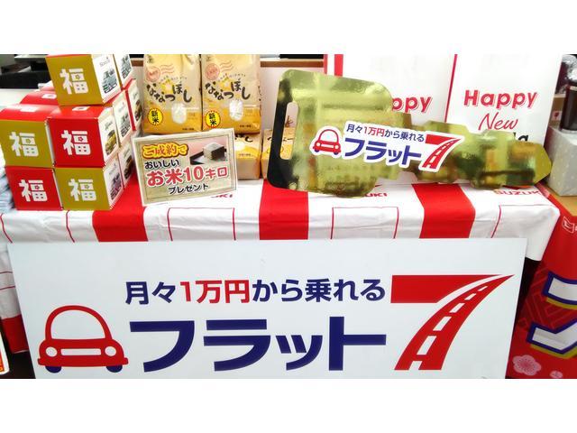 ご成約で北海道のお米10kgプレゼント!