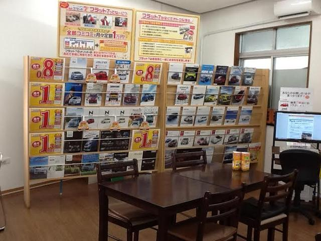 車検のコバック 浦添店 (株)東日産自動車