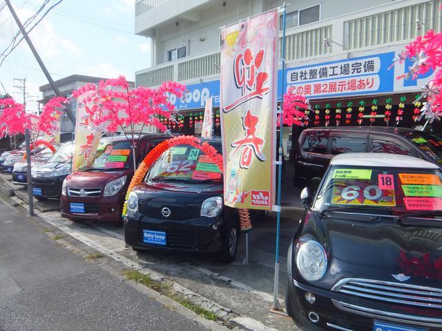写真:沖縄 沖縄市Auto Loop-おーとるーぷ- 店舗詳細