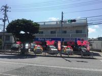 沖縄の中古車販売店 Auto Loop-おーとるーぷ-