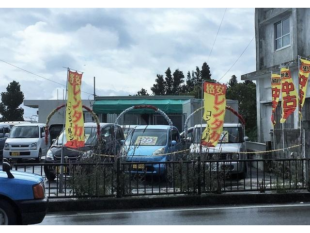 写真:沖縄 石垣市カーサービス コンシェルジュ 店舗詳細