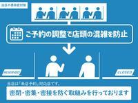 沖縄トヨペット(株) 国場店のキャンペーン