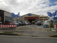 沖縄の中古車販売店ならC.S.Dオート